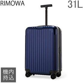 リモワ RIMOWA エッセンシャル ライト キャビン S 31L 機内持ち込み スーツケース キャリーケース キャリーバッグ 82352604 Essential Lite Cabin S 旧 サルサエアー あす楽