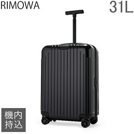 【P10倍 1/28 23:59迄】リモワ RIMOWA エッセンシャル ライト キャビン S 31L 機内持ち込み スーツケース キャリーケース キャリーバッグ 82352624 Essential Lite Cabin S 旧 サルサエアー あす楽