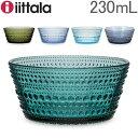 イッタラ iittala カステヘルミ ボウル 230mL 北欧 ガラス Kastehelmi Bowl フィンランド インテリア 食器 キッチン 食洗器対応