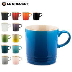 ル・クルーゼ Le Creuset マグカップ 350mL マグ ストーンウェア 91007235 Taza Caneca/ Mug Cup POLISHED CERAMIC 北欧 食器 プレゼント ギフト あす楽