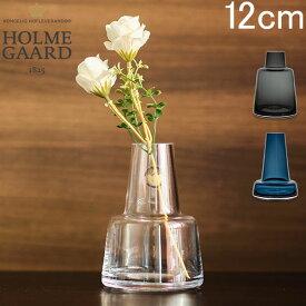 【GWもあす楽】ホルムガード Holmegaard 花瓶 フローラ フラワーベース 12cm Flora Vase H12 ガラス 一輪挿し シンプル 北欧 あす楽