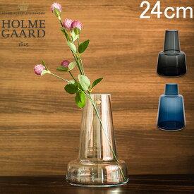 ホルムガード Holmegaard 花瓶 フローラ フラワーベース 24cm Flora Vase H24 ガラス 一輪挿し シンプル 北欧 あす楽