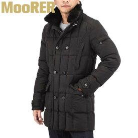 ムーレー MooRER ダウンコート モリス MORRIS-L1 アウター ダウンジャケット メンズ ファー コート ミドル丈 カシミヤ おしゃれ イタリア