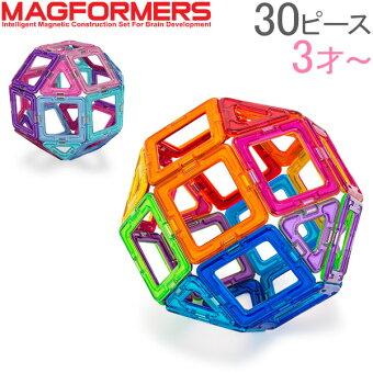 【P2倍 4/12 9:59迄】マグフォーマー Magformers おもちゃ 30ピース 知育玩具 磁石 マグネット スタンダードセット Standard 3才 玩具 子供 男の子 女の子 人気