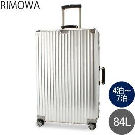 リモワ RIMOWA クラシック チェックイン L 84L 4輪 スーツケース キャリーケース キャリーバッグ 97273004 Classic Check-In L 旧 クラシックフライト あす楽