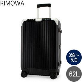 リモワ RIMOWA ハイブリッド チェックイン M 62L 4輪 スーツケース キャリーケース キャリーバッグ 88363624 Hybrid Check-In M 旧 リンボ あす楽