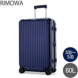 リモワ RIMOWA エッセンシャル チェックイン M 60L 4輪 スーツケース キャリーケース キャリーバッグ 83263604 Essential Check-In M 旧 サルサ あす楽