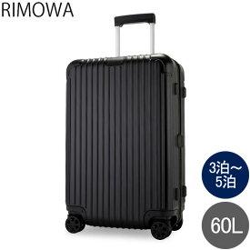 リモワ RIMOWA エッセンシャル チェックイン M 60L 4輪 スーツケース キャリーケース キャリーバッグ 83263634 Essential Check-In M 旧 サルサ あす楽