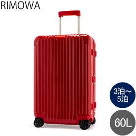 リモワ RIMOWA エッセンシャル チェックイン M 60L 4輪 スーツケース キャリーケース キャリーバッグ 83263654 Essential Check-In M 旧 サルサ あす楽