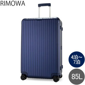 リモワ RIMOWA エッセンシャル チェックイン L 85L 4輪 スーツケース キャリーケース キャリーバッグ 83273614 Essential Check-In L 旧 サルサ あす楽