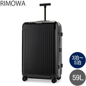 【GWもあす楽】リモワ RIMOWA エッセンシャル ライト チェックイン M 59L 4輪 スーツケース キャリーケース キャリーバッグ 82363624 Essential Lite Check-In M 旧 サルサエアー あす楽