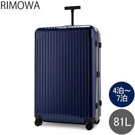 【GWもあす楽】リモワ RIMOWA エッセンシャル ライト チェックイン L 81L 4輪スーツケース キャリーケース キャリーバッグ 82373604 Essential Lite Check-In L 旧 サルサエアー あす楽