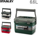 スタンレー Stanley クーラーボックス 6.6L 保冷 小型 クーラーBOX アウトドア 10-01622 Adventure Cooler 7QT キャン…