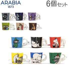 アラビア Arabia ムーミン ミニマグ オーナメント 6個セット クラシック Moomin Minimugs set 6pcs classics 食器 北欧 フィンランド あす楽
