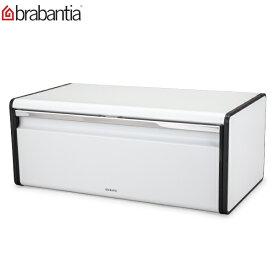 ブラバンシア Brabantia ブレッドビン フードストレージ フォールフロント ブレッドケース パン 収納 Food Strage Fall Front Bread Bin