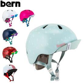 【エントリーで最大P4倍 3/9 23:59迄】バーン Bern ヘルメット 女の子用 ニーナ オールシーズン キッズ 自転車 スノーボード スキー スケボー VJGS Nina スケートボード BMX ニナ あす楽