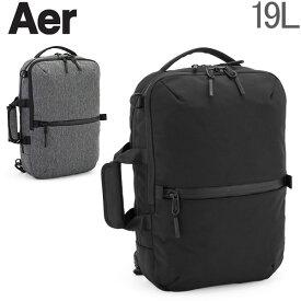 エアー AER リュックサック 19L フライトパック 2 FLIGHT PACK 2 バックパック 鞄 旅行 通勤 通学 ビジネス メンズ レディース あす楽