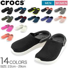 クロックス Crocs ライトライド クロッグ 204592 LiteRide Clog メンズ レディース スポーツサンダル シャワーサンダル スポーツ サンダル あす楽