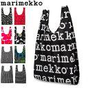 マリメッコ Marimekko エコバッグ スマートバッグ SMARTBAG MINI-UNIKKO 買い物バッグ おしゃれ かわいい 北欧 トート…
