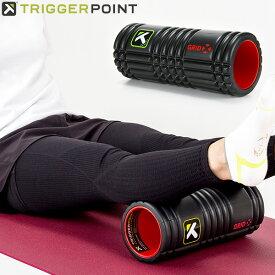 トリガーポイント Trigger Point フォームローラー グリッドX 筋膜リリース 硬質タイプ Foam Roller ストレッチ トレーニング セルフマッサージ GRID X ブラック Triggerpoint