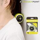 トリガーポイント Trigger Point マッサージボール (6.5cm) MB1 筋膜リリース 03301 グリーン PERFORMANCE THERAPY …