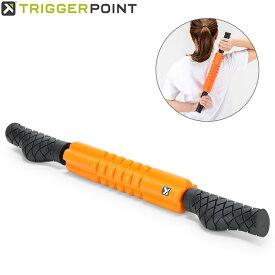 トリガーポイント Trigger Point グリッド フォームローラー STK 筋膜リリース マッサージローラー スティック ストレッチ トレーニング セルフマッサージ オレンジ Triggerpoint