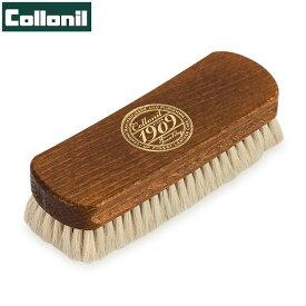 Collonil コロニル 1909 SUPREME CEPILLO LUSTRE シューズブラシ 7310 革・靴 ケア あす楽