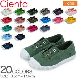 シエンタ Cienta キャンバス デッキシューズ 13.5〜17.4cm 70997 Verano 70 スニーカー 靴 シューズ キッズ スリッポン Sneakers あす楽