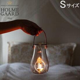 ホルムガード Holmegaard ランタン Design with Light Sサイズ H16cm デザイン ウィズ ライト クリア 4343502 ガラス DWL Lantern clear あす楽