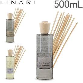 リナーリ Linari ディフューザー ルームフレグランス 500mL Diffusers 香り アロマ 芳香 あす楽