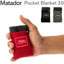 マタドール Matador ポケットブランケット 3.0 レジャーシート コンパクト 撥水 2〜4人用 ブランケット 軽量 MATL4001…