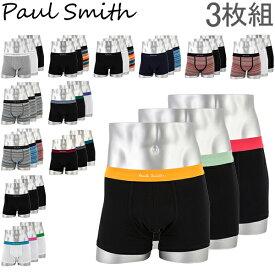 ポールスミス PAUL SMITH メンズ ボクサーパンツ 3枚セット 914C パンツ アンダーウェア 下着 おしゃれ Men's Black Boxer Briefs 3 Pack あす楽