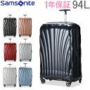 サムソナイト Samsonite スーツケース 94L 軽量 コスモライト3.0 スピナー 75cm 73351 COSMOLITE 3.0 SPINNER 75/28 …