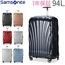 【GWもあす楽】サムソナイト Samsonite スーツケース 94L 軽量 コスモライト3.0 スピナー 75cm 73351 COSMOLITE 3.0 SPINNER 75/28 キャリーバッグ あす楽