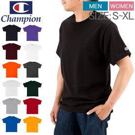 【2枚で200円引き 4枚で400円引きクーポン】チャンピオン Tシャツ Champion メンズ レディース 半袖 シンプル 無地 T425 クルーネック Uネック ロゴ ワンポイント ゆったり USAモデル
