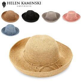 ヘレンカミンスキー Helen Kaminski プロバンス 12 たためる ラフィアハット 麦わら帽子 Rollable Raffia Crochet Provence 12 レディース 麦わら 折りたたみ あす楽[夏物]