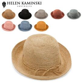 ヘレンカミンスキー Helen Kaminski プロバンス 8 ラフィア ハット 麦わら帽子 Rollable Raffia Crochet Provence 8 レディース 折りたたみ あす楽[夏物]