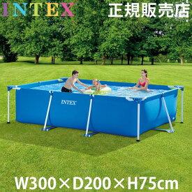 インテックス Intex レクタングラー フレームプール 300 × 200 × 75cm 28272NP 組み立て式 フレーム 夏 大型プール ビッグプール 長方形 あす楽
