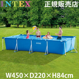 インテックス Intex レクタングラー フレームプール 450 × 220 × 84cm 28273NP 組み立て式 フレーム 夏 大型プール ビッグプール 長方形 あす楽