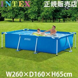 インテックス Intex レクタングラー フレームプール 260 × 160 × 65cm 28271NP 組み立て式 フレーム 夏 大型プール ビッグプール 長方形 あす楽