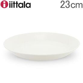 イッタラ 皿 ティーマ 23cm 230mm 北欧 ブランド インテリア 食器 ホワイト iittala TEEMA Teema plate あす楽