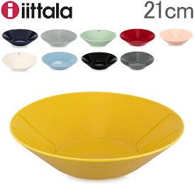 【GWもあす楽】イッタラ iittala ティーマ ハニー Teema ボウル 21cm 北欧 食器 深皿 ディーププレート Plate Deep キッチン ボール 母の日 あす楽