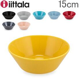 イッタラ Iittala ティーマ ハニー Teema 15cm シリアルボウル 北欧 フィンランド 食器 ボウル ボール 皿 インテリア キッチン 北欧雑貨 Bowl あす楽