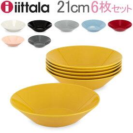 イッタラ iittala ティーマ Teema ボウル 21cm 北欧 食器 深皿 ディーププレート 6枚セット Plate Deep キッチン ボール あす楽