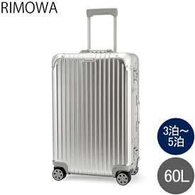 リモワ RIMOWA オリジナル チェックイン M 60L 4輪 スーツケース キャリーケース キャリーバッグ 92563004 Original Check-In M 旧 トパーズ あす楽