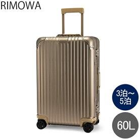リモワ RIMOWA オリジナル チェックイン M 60L 4輪 スーツケース キャリーケース キャリーバッグ 92563034 Original Check-In M 旧 トパーズ あす楽