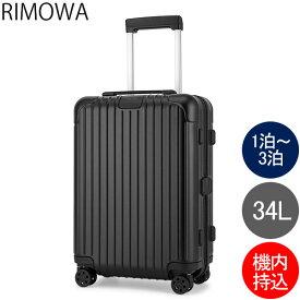 【P10倍 7/26 23:59迄】リモワ RIMOWA エッセンシャル キャビン S 34L 4輪 機内持ち込み スーツケース キャリーケース キャリーバッグ 83252634 Essential Cabin S 旧 サルサ あす楽