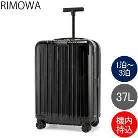 リモワ RIMOWA エッセンシャル ライト キャビン 37L 4輪 機内持ち込み スーツケース キャリーケース キャリーバッグ 82353624 Essential Lite Cabin 旧 サルサエアー あす楽