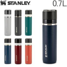スタンレー Stanley ゴーシリーズ セラミバック 真空ボトル 0.7L 水筒 10-03108 GO Bottle with Ceramivac ステンレスボトル 保温 保冷 父の日 遅れてごめんね あす楽