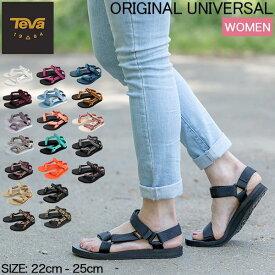 テバ TEVA サンダル レディース オリジナル ユニバーサル W ORIGINAL UNIVERSAL スポーツサンダル 1003987 FOOTWEAR 靴 かわいい あす楽